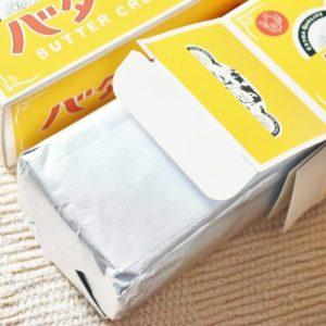 包みをあけると、薄黄色でバターそっくりなケーキが登場!フワ~ッと香ってくるバターの香りが鼻腔をくすぐります。  実はこのケーキ、全て手作業のため、1日20本限定です。20本のうちの2本がここに……なんて贅沢なの~!
