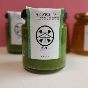 """「そのぎ抹茶バター」は、長崎県東彼杵町で生産された""""そのぎ抹茶""""と濃厚なバターで作られた〈ちわたや〉オリジナルのバタークリーム。抹茶は農薬不使用のものを使用し、添加物は使わずに作っているのだそう。この抹茶バターを目当てに来店する人もいるほどの人気商品です!"""