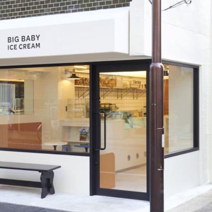 BIG BABY ICE CREAM 新丸子