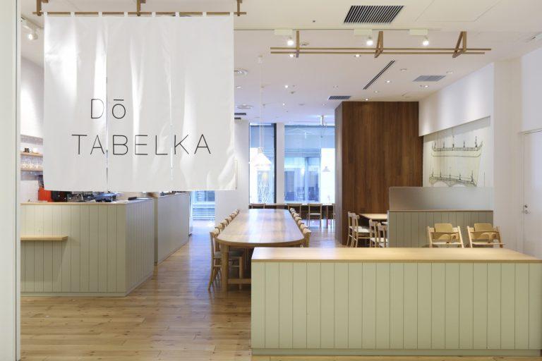 〈カフェ&キッチン DO TABELK A 〉