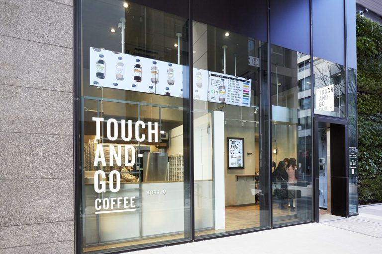 〈TOUCH-AND-GO COFFEE〉日本橋