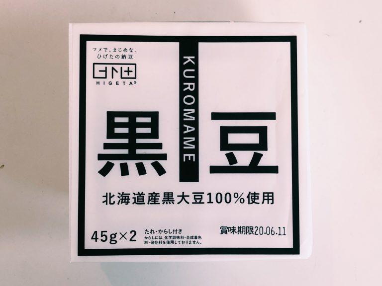 三ノ輪 スナハラさんのスモークミックスナッツ直売店