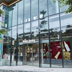 資生堂、原宿駅前に直営店〈ビューティ・スクエア〉をオープン!ミレニアル世代に向けて美の体験・発信を。