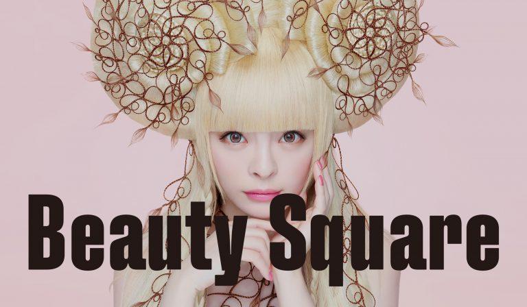 きゃりーぱみゅぱみゅさんをアンバサダーに起用。「Beauty Diversity」をテーマに、年間を通じてさまざまなビューティー企画を実施予定。