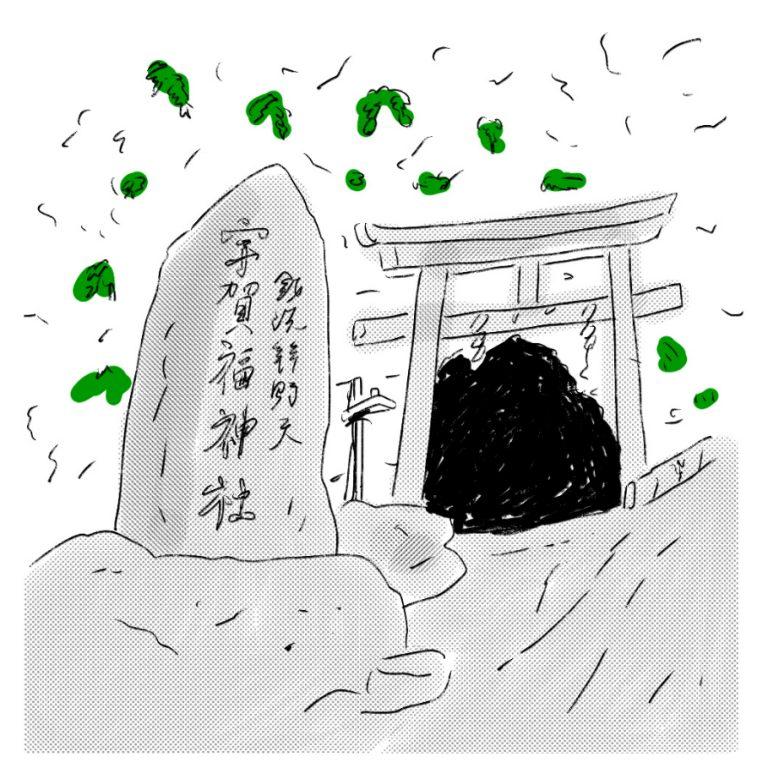 銭洗弁財天 宇賀福神社