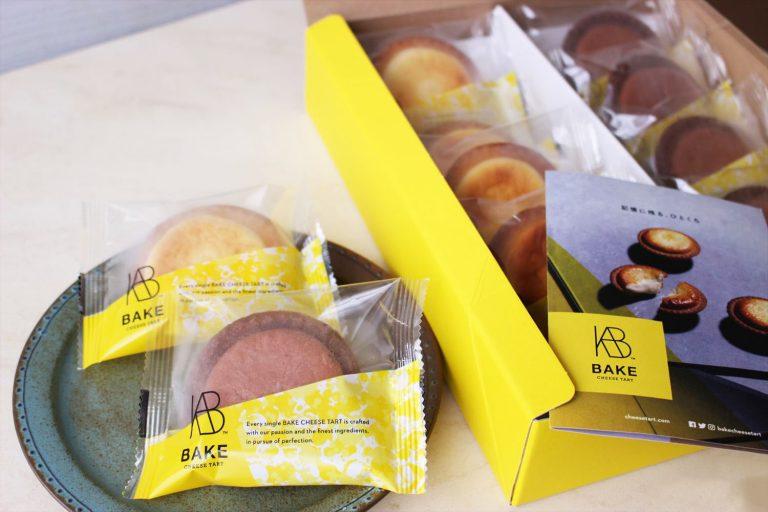 BAKE CHEESE TART チーズタルト10P BOX/2,500円(チーズタルト・チョコレートチーズタルト各5個)。