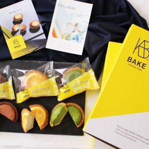 〈BAKE〉ブランドが一度に買える!初の公式オンラインショップをチェックしよう。