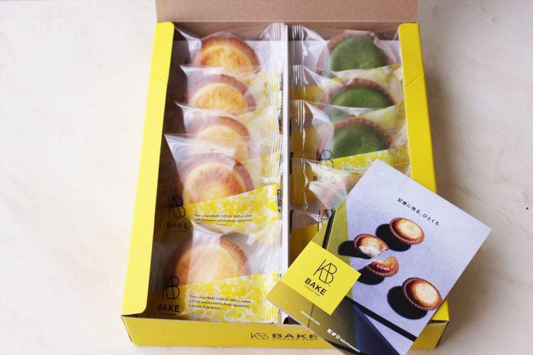 BAKE CHEESE TART チーズタルト10P BOX/2,500円(チーズタルト・抹茶チーズタルト各5個)。