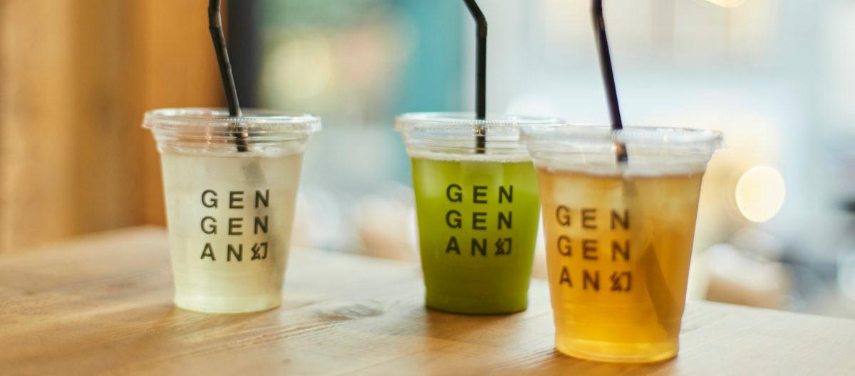 大人女子はコーヒーからお茶へ!?【渋谷】おひとりさまも過ごしやすい日本茶カフェ4軒
