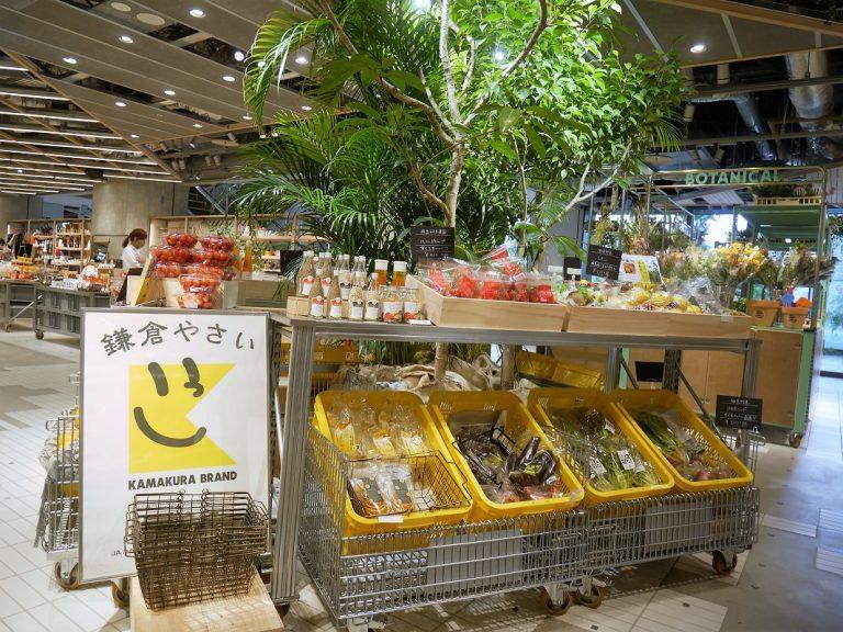 横浜ニュウマン 2416MARKET13