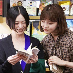 村田倫子さんのために選んだ一冊とは/木村綾子の『あなたに効く本、処方します。』