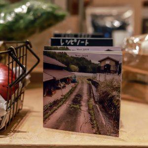 〈本と野菜 OyOy〉京都