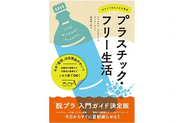 (NHK出版/2,000円)