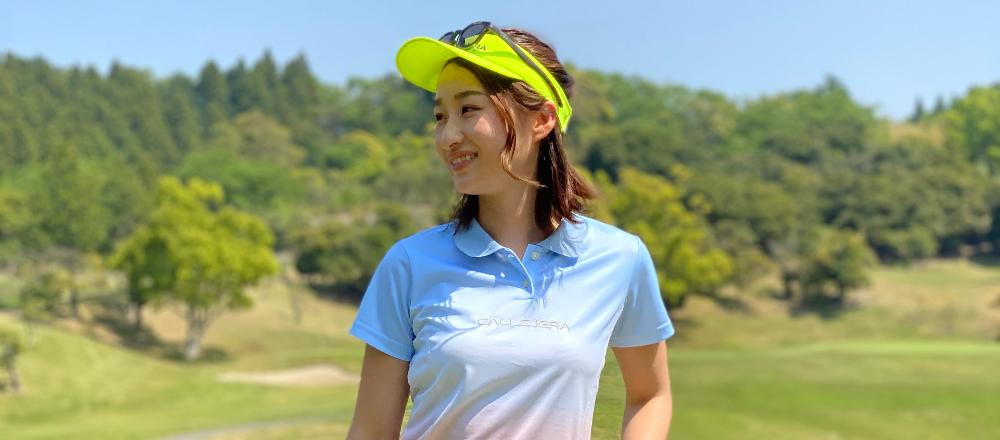 おしゃれゴルフウェアブランド3選!今年買うべき、おすすめウェアはこれ。 #さえゴルフ