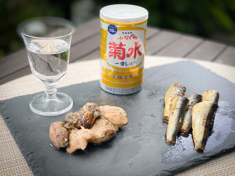 「ふなぐち菊水一番しぼり」と「鹿児島県産 赤鶏さつま炭火焼」と「日本近海穫り ハバネロサーディン」