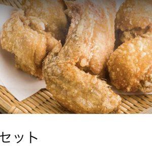 今回は、〈からあげ縁 浅草総本店〉の「7個セット」を注文。