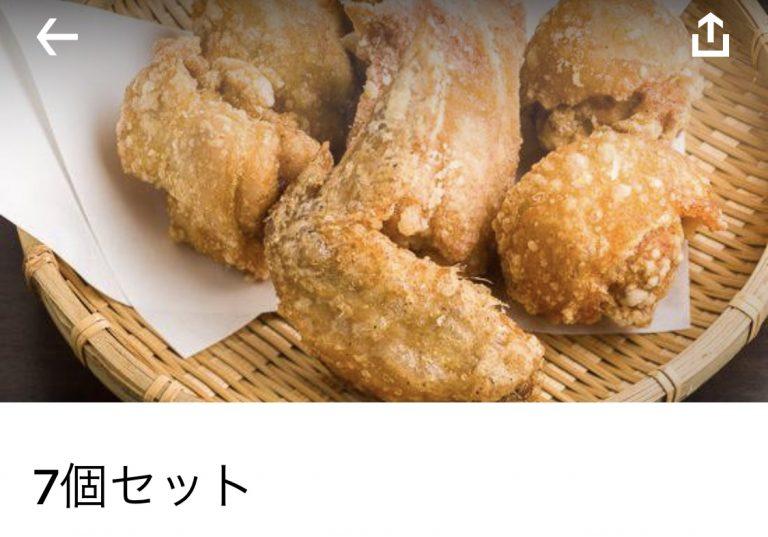 浅草 からあげ縁 浅草総本店