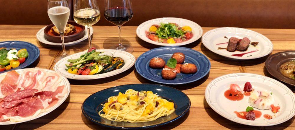 上質な生ハムやワインがお手頃!〈ペッシェドーロ ハレザ池袋店〉がオープン。