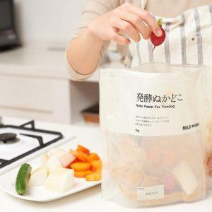あらかじめ発酵させてあるぬかどこなので、野菜によっては最短で12時間後には食べごろに。少量で始めたい人には、補充用(250g)290円でも十分。「発酵ぬかどこ」1㎏ 890円。
