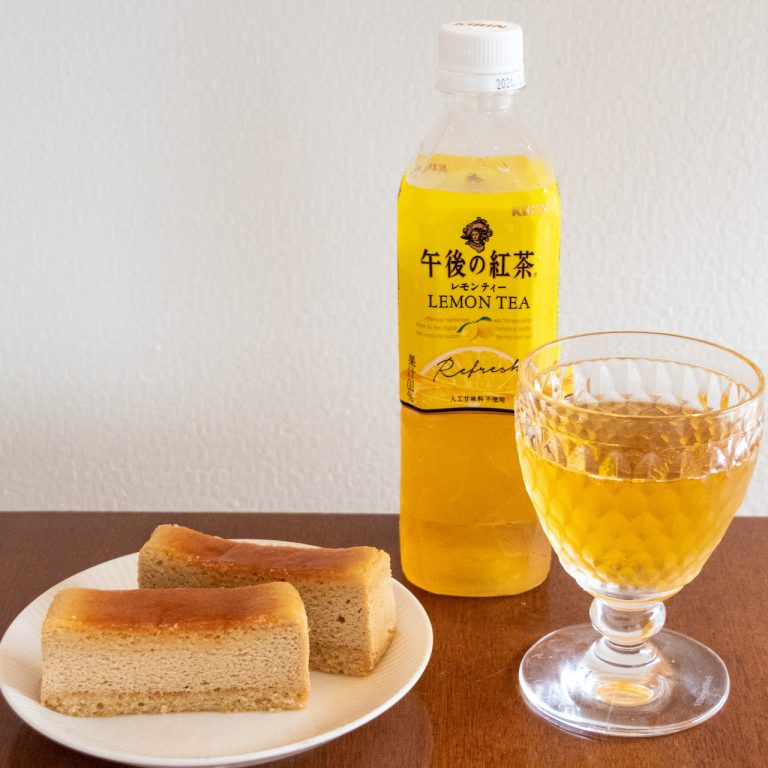 銀座コージーコーナー_チーズスフレ_午後の紅茶レモンティー1
