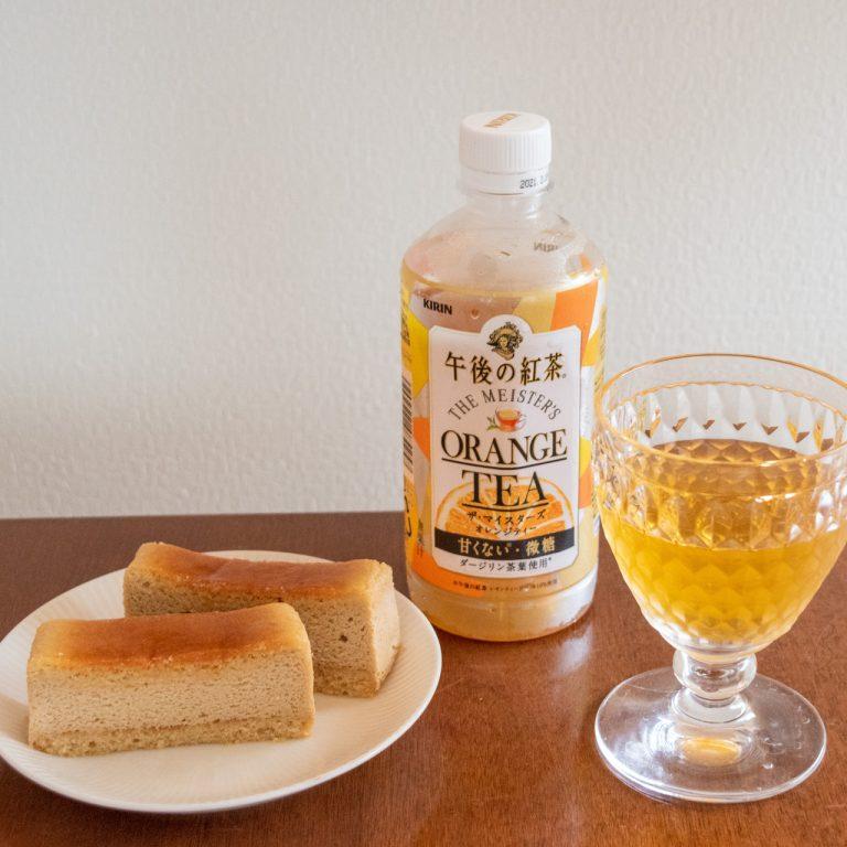 銀座コージーコーナー_チーズスフレ_午後の紅茶レモンティー3