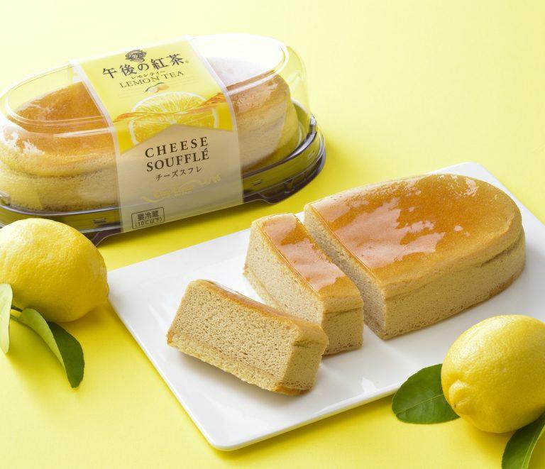 銀座コージーコーナー_チーズスフレ_午後の紅茶レモンティー6