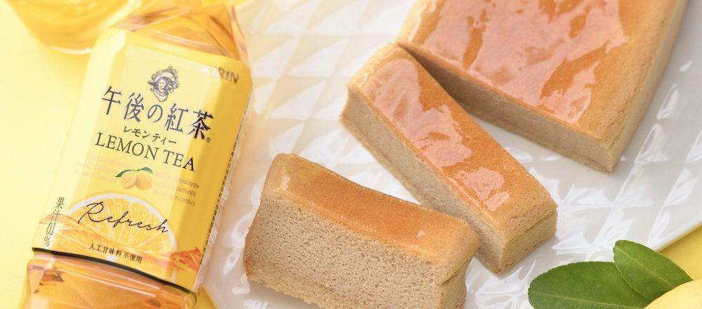 夏のティータイムにぴったり! 爽やかな味わいの「チーズスフレ(午後の紅茶 レモンティー)」が期間限定で登場。