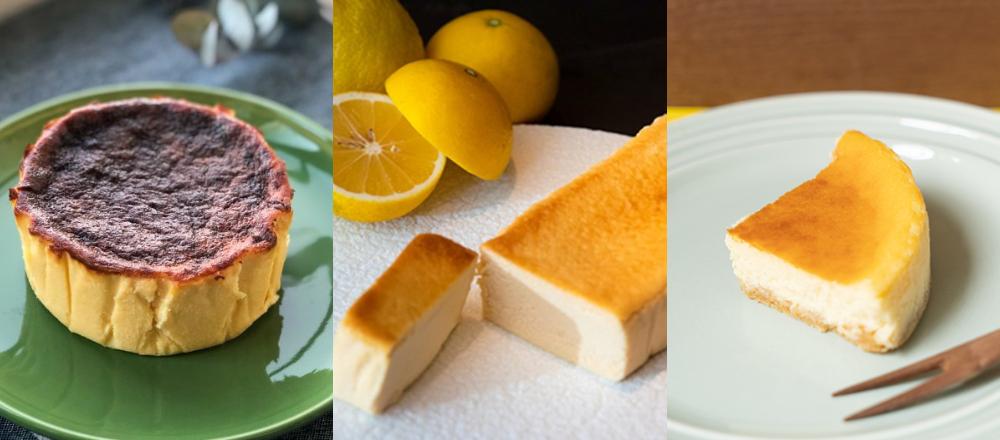 予約必須!全国絶品チーズケーキ4選。あの有名パティシエが手がける逸品も。