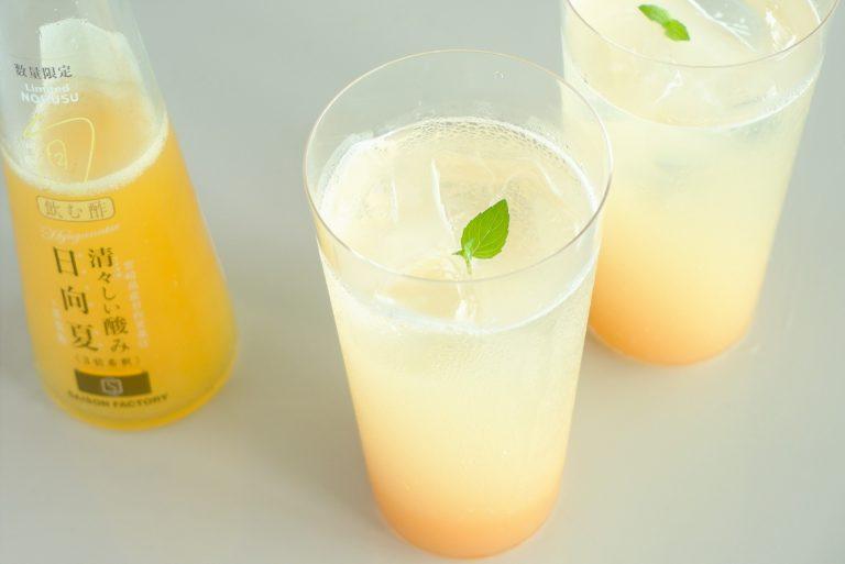 セゾンファクトリー 日向夏 飲む酢