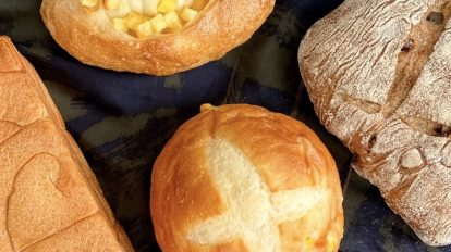 朝、焼いたパンをその日のうちに!おうちで、〈ドンク〉のパンを堪能 …