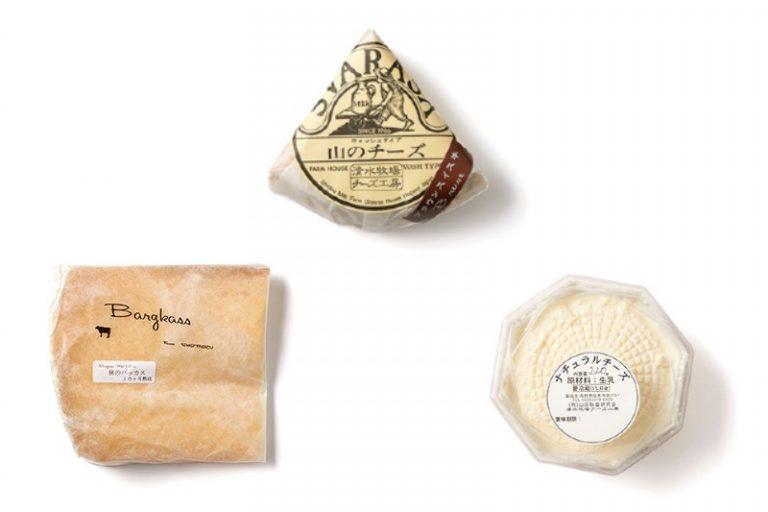 清水牧場チーズ工房