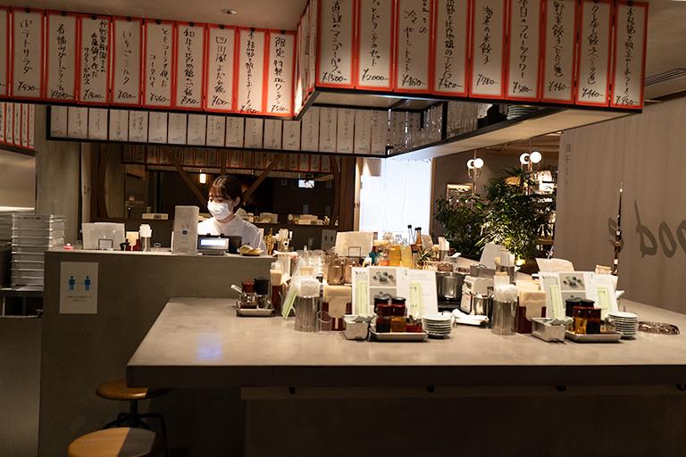 横浜 Nood e