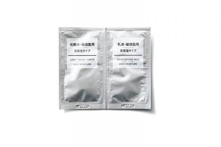 スキンケア類は1回使い切り。 ■敏感肌用・高保湿タイプ化粧水・乳液セット91円(無印良品/無印良品銀座 03-3538-1311)