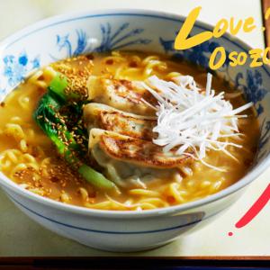 惣菜頼りの、冷製餃子坦々麺。~細川芙美の「SIDE-Bクッキング」~