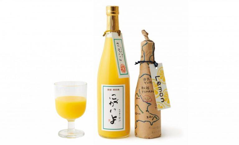 〈カネミ農園〉の柑橘ジュース