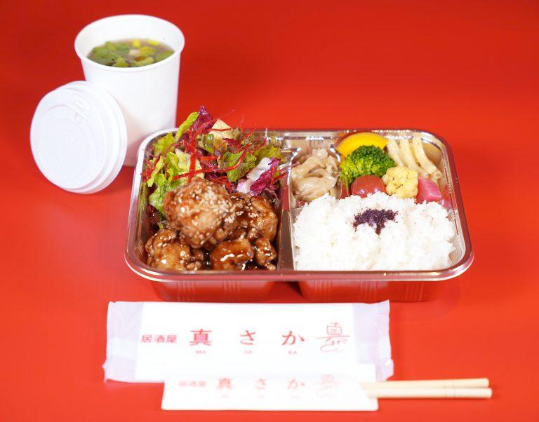 「唐揚げ弁当」900円