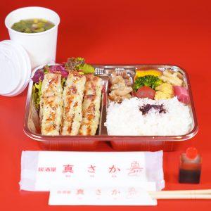 「餃子弁当」800円