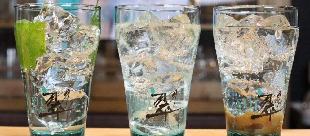 家飲みの新定番。この夏は「翠ジンソーダ」を飲もう!