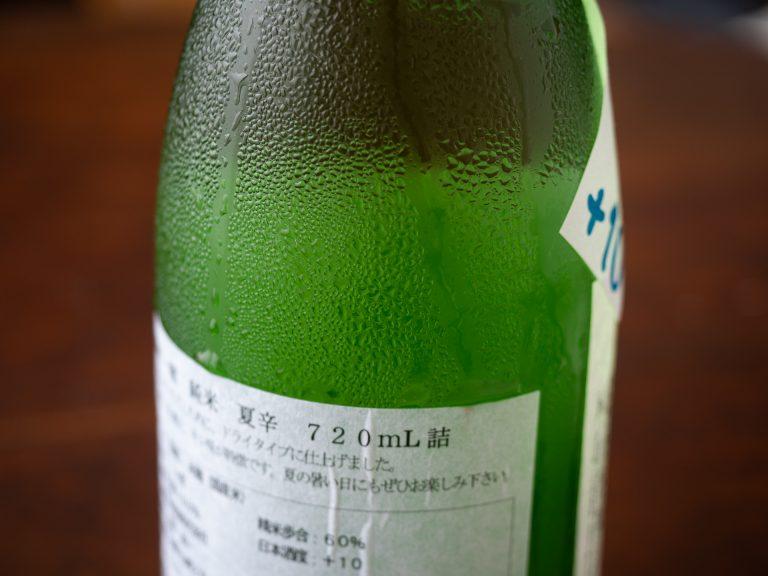 飲む少し前に冷蔵庫から出して、温度を少し上げて