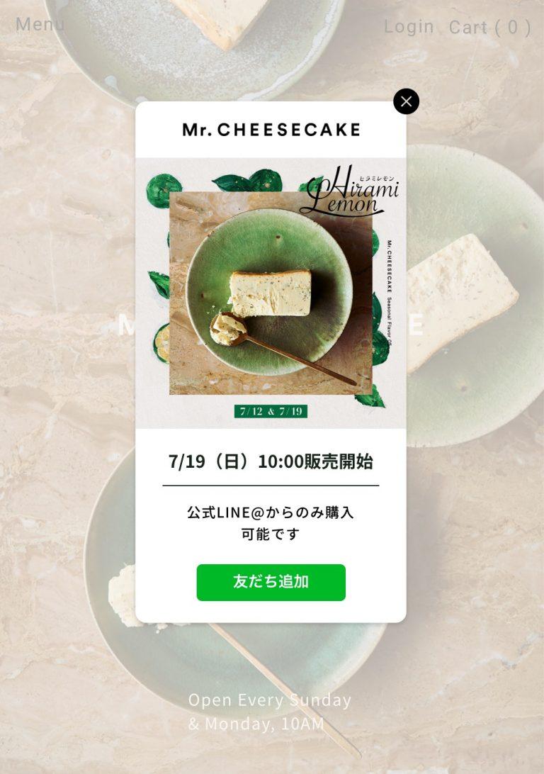 Mr. CHEESECAKE ヒラミレモン