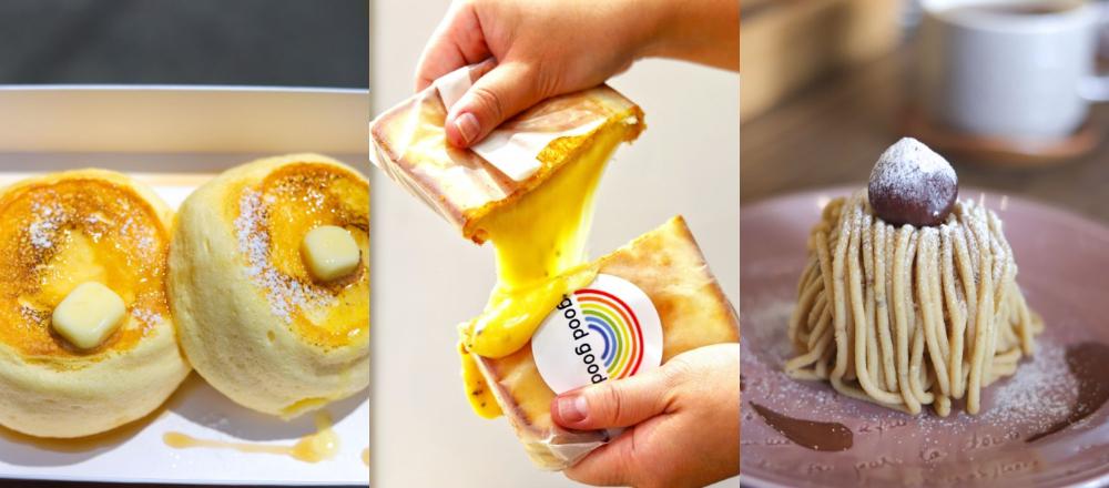 Cafe Rob 京都 goodgood9 Sweets Cafe KYOTO KEIZO