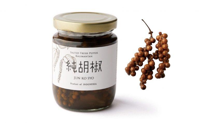 〈仙人スパイス〉の純胡椒