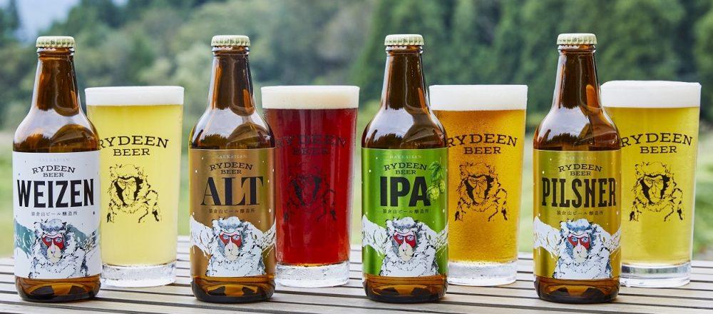 八海山のクラフトビールが飲める!〈ヤオロズクラフト〉が五反田に誕生。