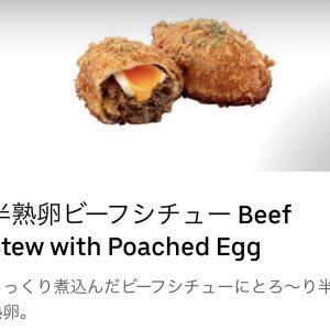 今回は、「半熟卵ビーフシチュー」を注文。