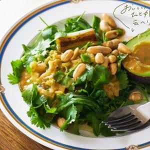 余り野菜は焼いてサラダ、自家製ドレッシングのすゝめ。~細川芙美の「SIDE-Bクッキング」~
