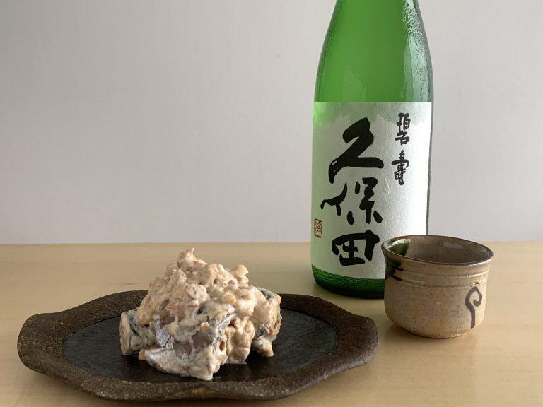 「サバ缶の梅肉白和え」×「久保田 碧寿」4