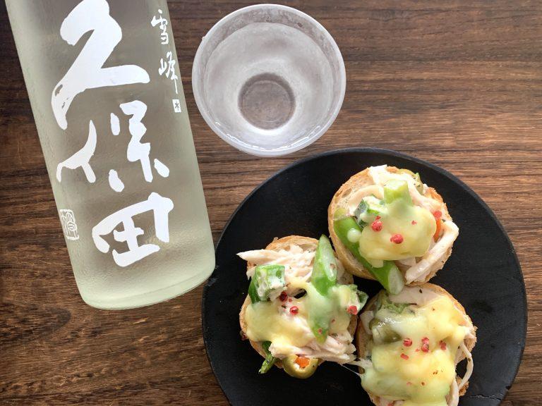 サラダチキンと菜の花のバジルマヨネーズ4