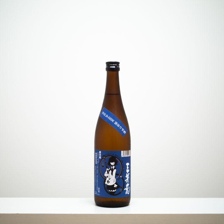 「三芳菊 WILD SIDE 播州山田錦等外米 袋吊り雫酒 無濾過生原酒」