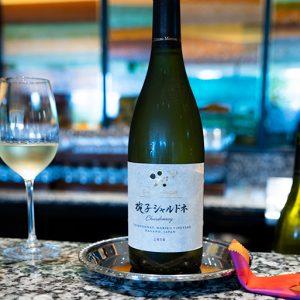 2020年の「世界のワイン観光地トップ50」でアジア1位に輝いたシャトー・メルシャン ・椀子ワイナリーによる「椀子シャルドネ」。