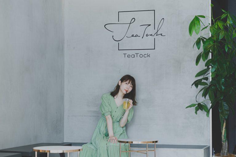 西荻窪 TeaTock